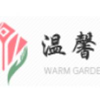 济南温馨花卉租赁公司